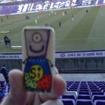 Botjoy MariaJCuesta Robot Courage Joy Hope Strength Luck Football Sports