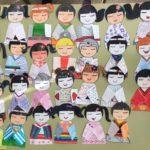 Los piratas en Japón - Maria J Cuesta